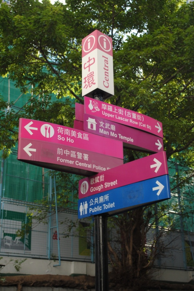 direction Hongkong