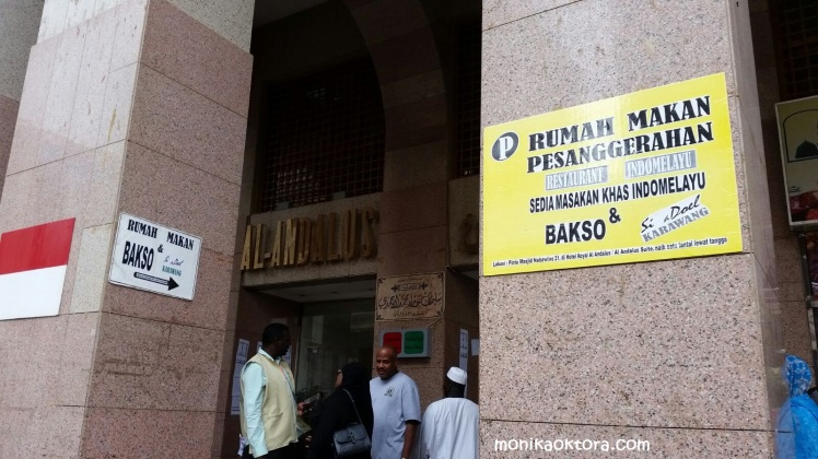Restoran Indonesia