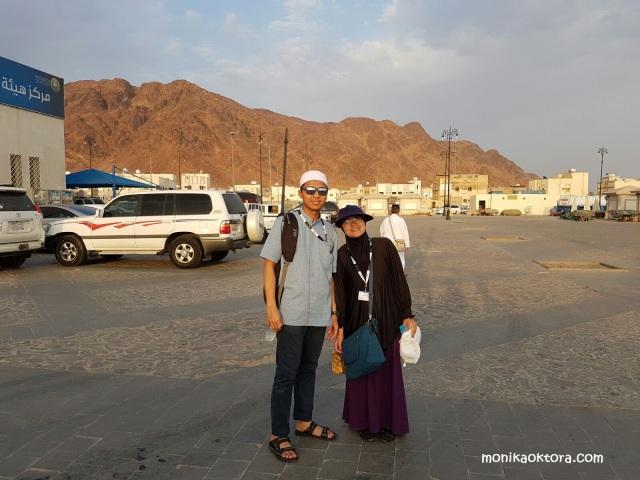 Background: Jabal Uhud
