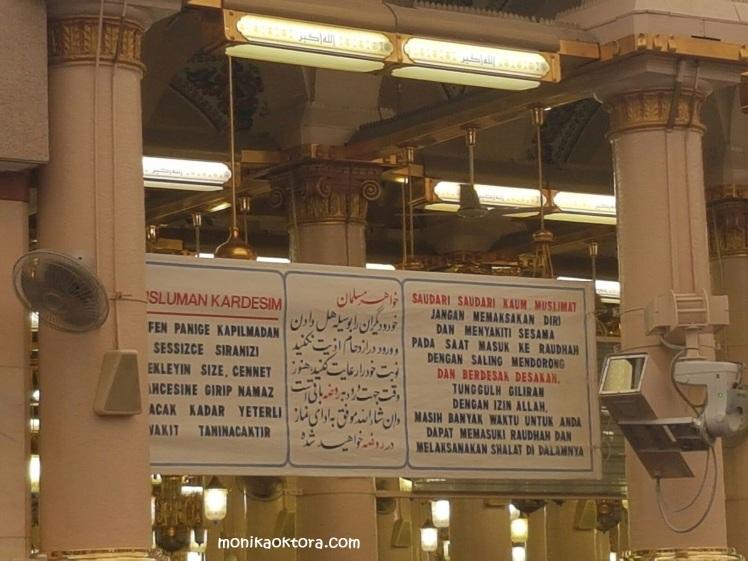 Papan warning sebelum memasuki Raudhah
